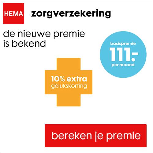 zorgverzekering Hema 2019 en een jaar lang 10 procent korting op alles Een jaar lang 10% korting op bijna alles bij de Hema bij overstappen zorgverzekering 2019